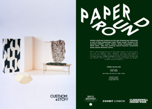 PAPERROUND+WEB
